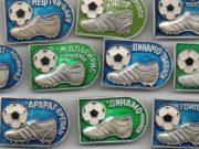 Значки футбольных клубов
