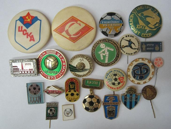 Значки советских футбольных клубов