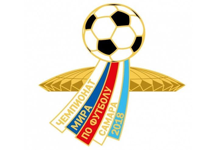 Значок ЧМ по футболу Самара-2018