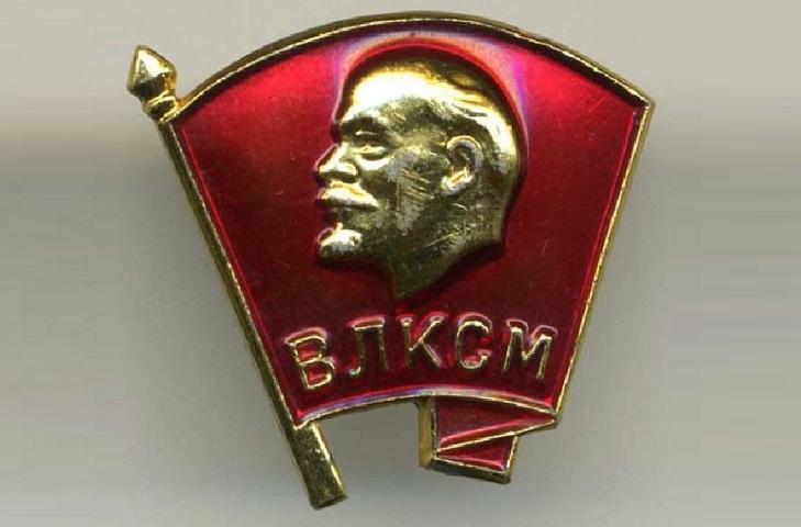 Значки ВЛКСМ 1953 г.