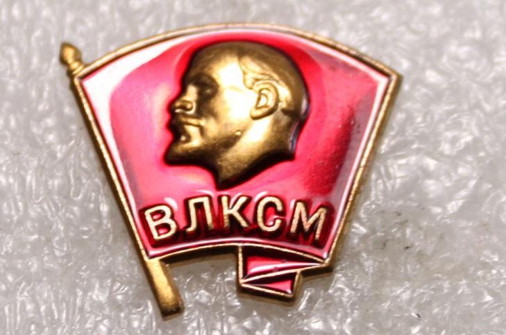 Значки ВЛКСМ 1958 г.