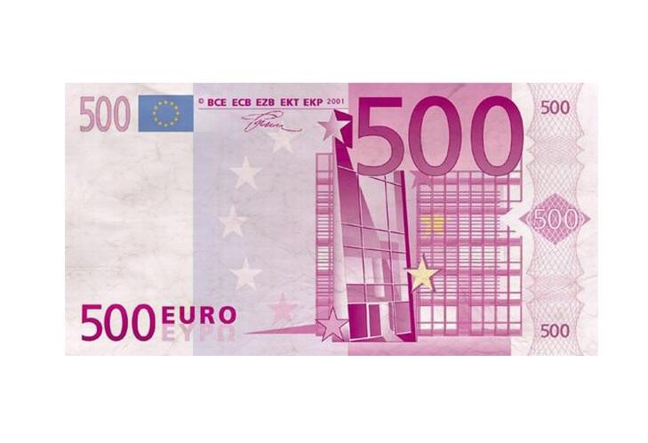 Дизайн купюры 500 евро