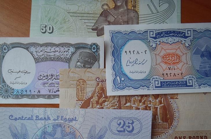 Каталог банкнот Египта