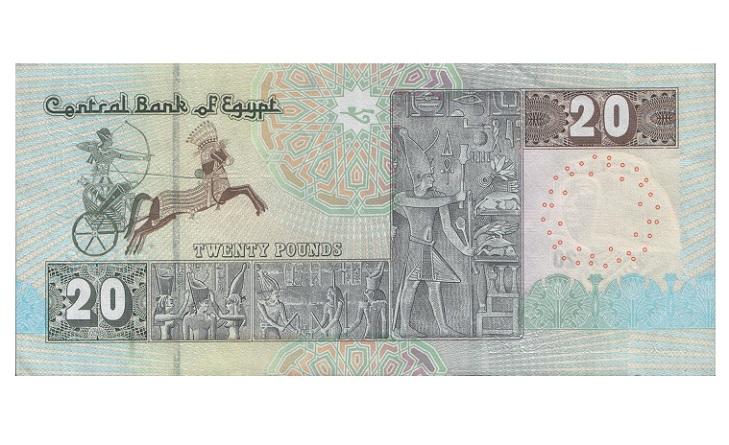 20 египетских фунтов