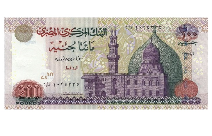 200 египетских фунтов