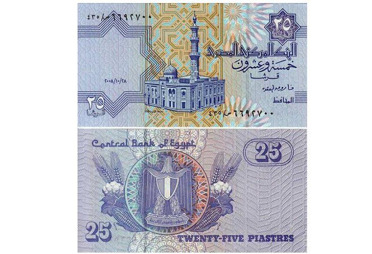 25 египетских пиастров
