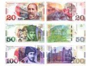 Банкноты Грузии