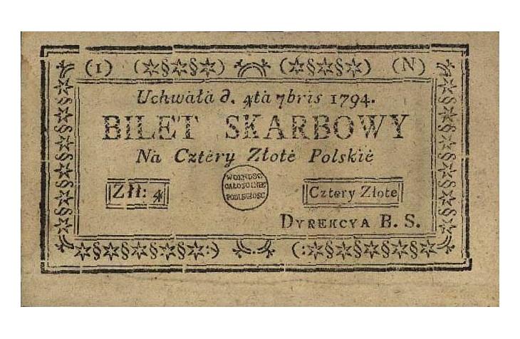 Первые банкноты Польши