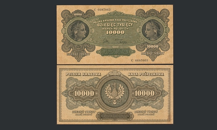 Банкноты Польши 1924