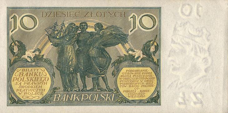 Польские злотые 1939 года