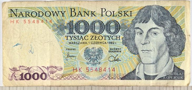 Польские злотые 1982 года