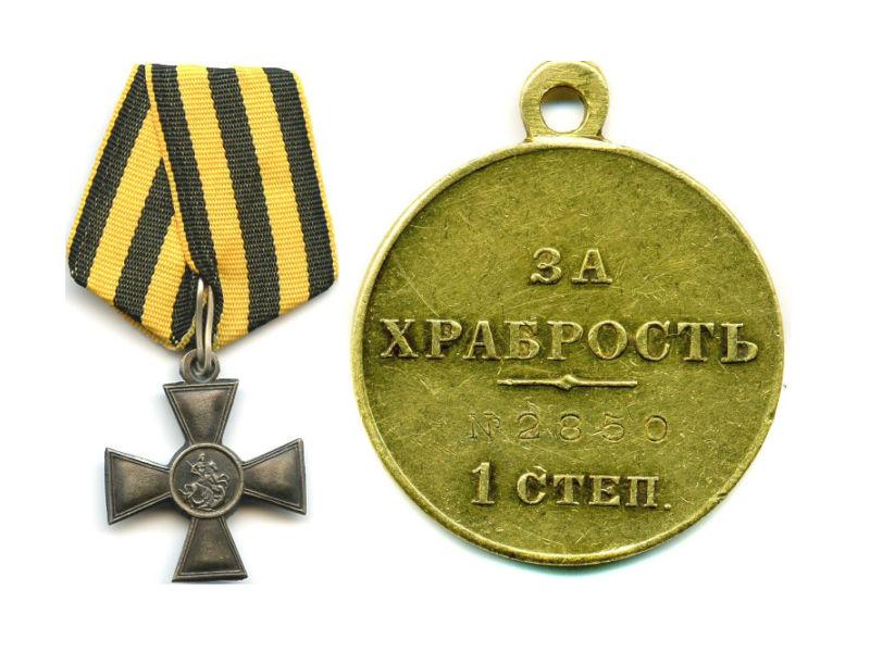 Высокая награда Георгиевский крест