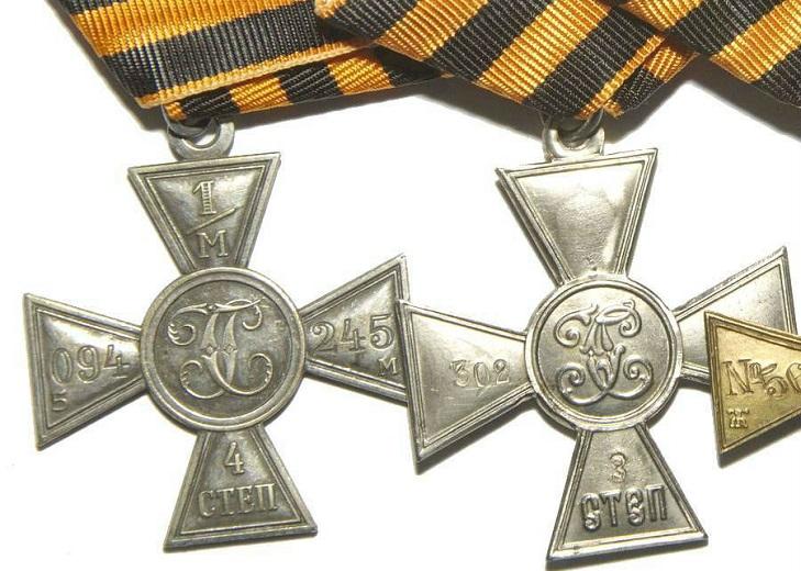 Вручение Георгиевского креста