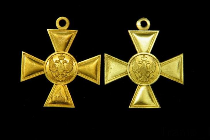 Мусульманский Георгиевский крест