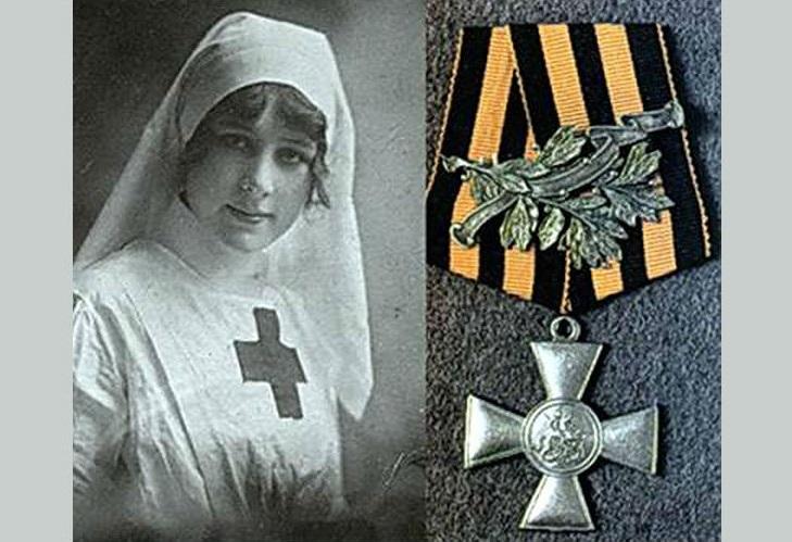 Римма Иванова с Георгиевским крестом