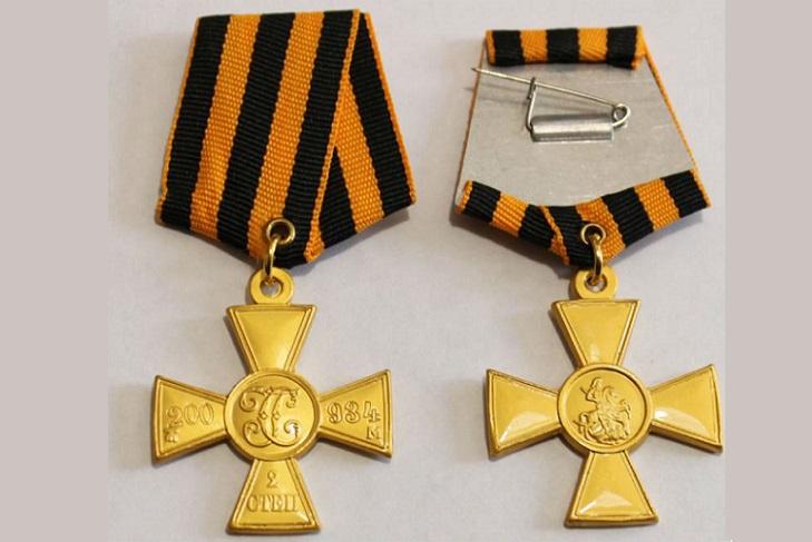 Георгиевский крест из мельхиора