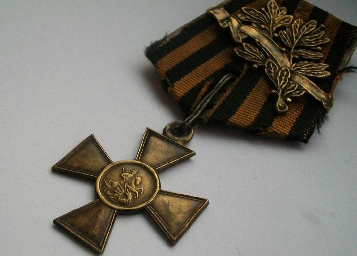 Народный знак отличия - Георгиевский крест