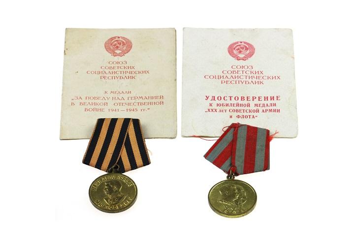 """Вручение медали """"За победу над Германией"""""""