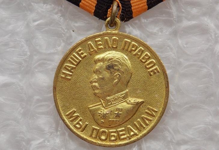 """Варианты медали """"За победу над Германией"""""""