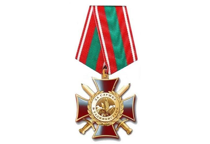 """Памятный знак """"За службу в Таджикистане"""""""