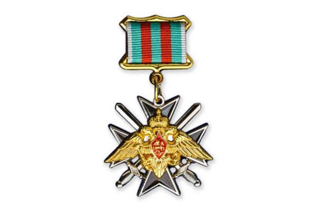 Медаль «За службу в Таджикистане»