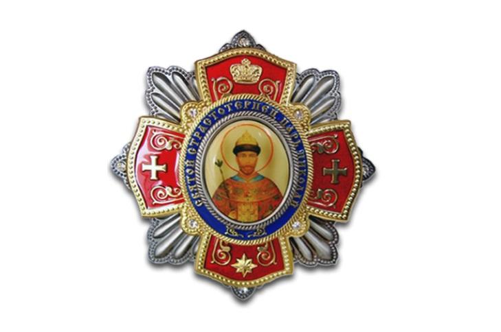 Орден Святой страстотерпец царь Николай