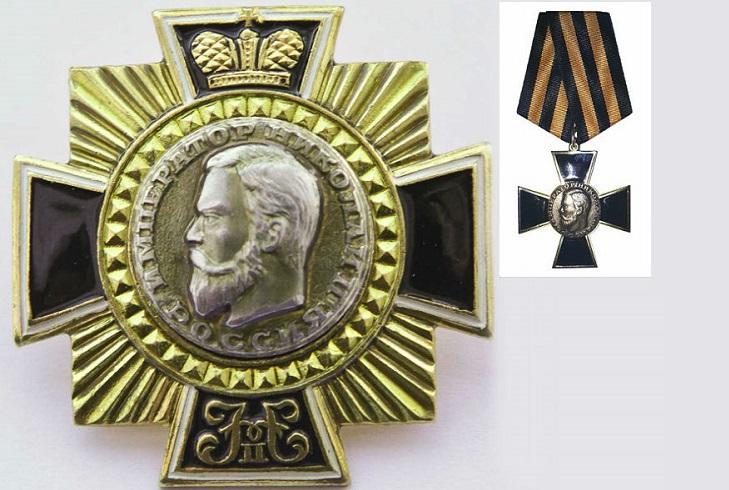 Знак-орден «Император Николай II»