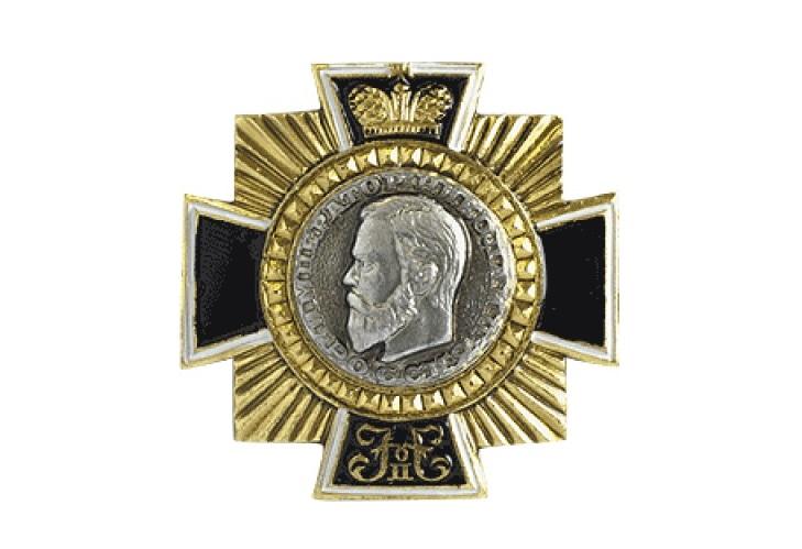 Описание знака-ордена «Император Николай II»