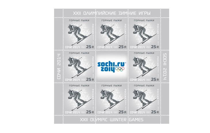 Марки виды спорта Сочи 2014