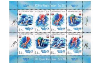 Почтовая марка Сочи 2014