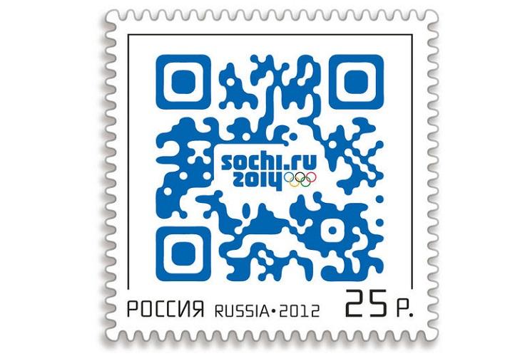 Марка с QR кодом к Олимпиаде в Сочи