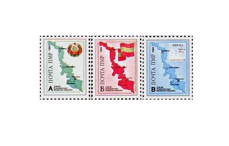 Безноминальные образцы марок Приднестровья