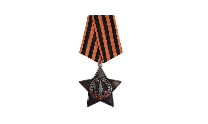 Орден Славы на ленте