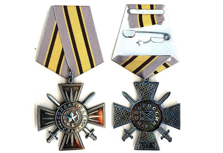 Медаль Славы Новороссии