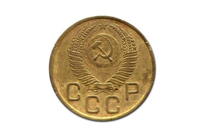 Перепутка монеты 3 копейки 1953 года