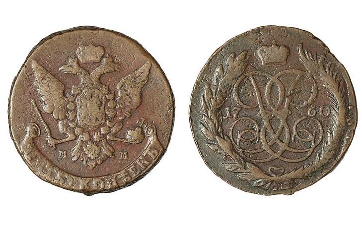 Медные 5 копеек 1760 года