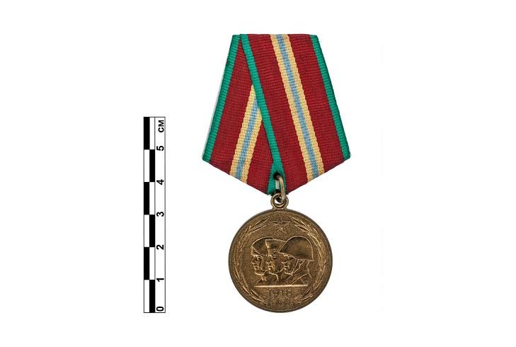 Описание медали «70 лет Вооружённых Сил СССР»