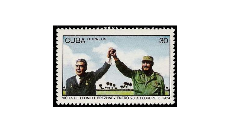 Кубинская марка с Брежневым