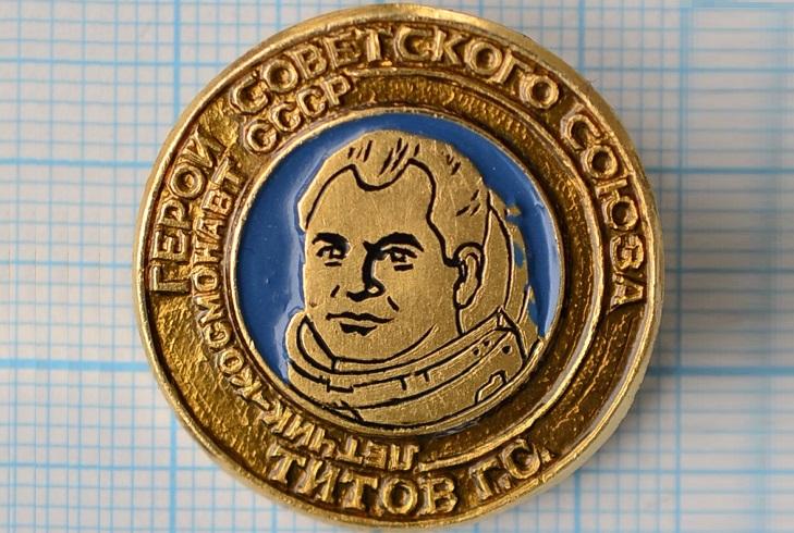 "Значки ""Герои СССР"""