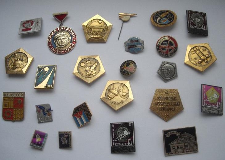 Советские значки, посвященные космосу