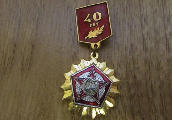 Значок «40 лет Победы» в форме ордена
