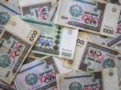 Банкноты Узбекистана