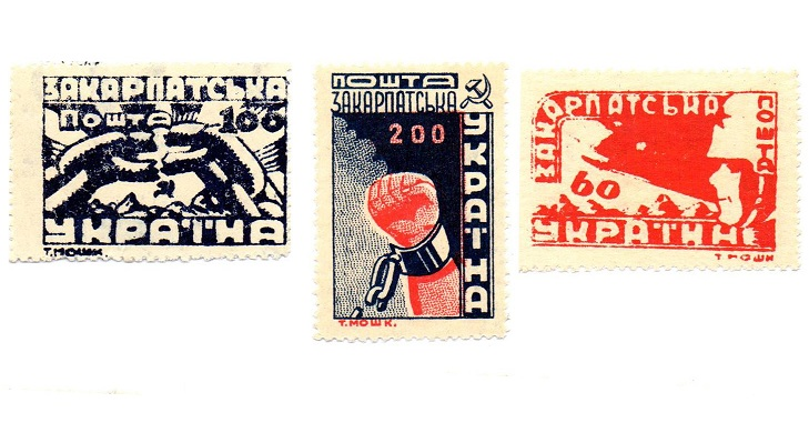 "Советские марки ""Закарпатская Украина"""