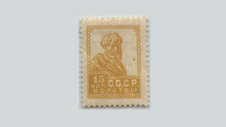 """Почтовая марка """"Лимонка"""""""