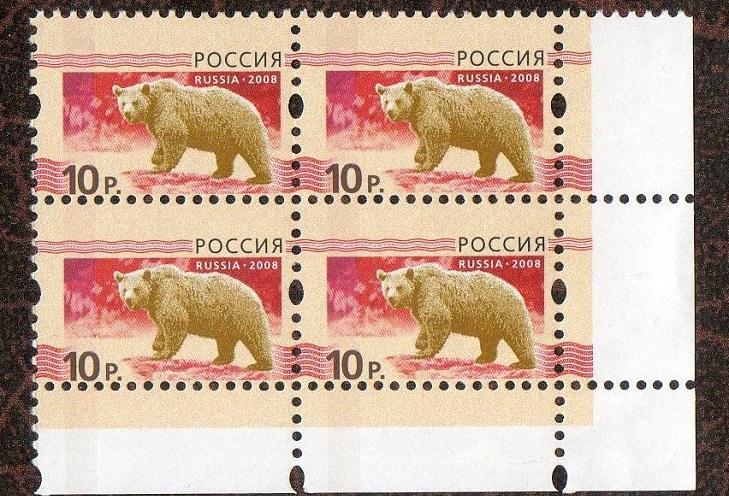Почтовые марки с браком