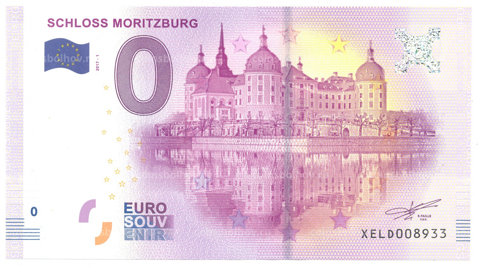 0 евро
