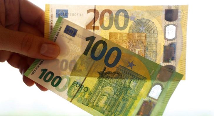 Какого номинала евро менять