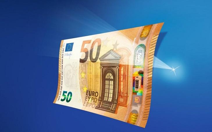 Элементы защиты на банкнотах евро