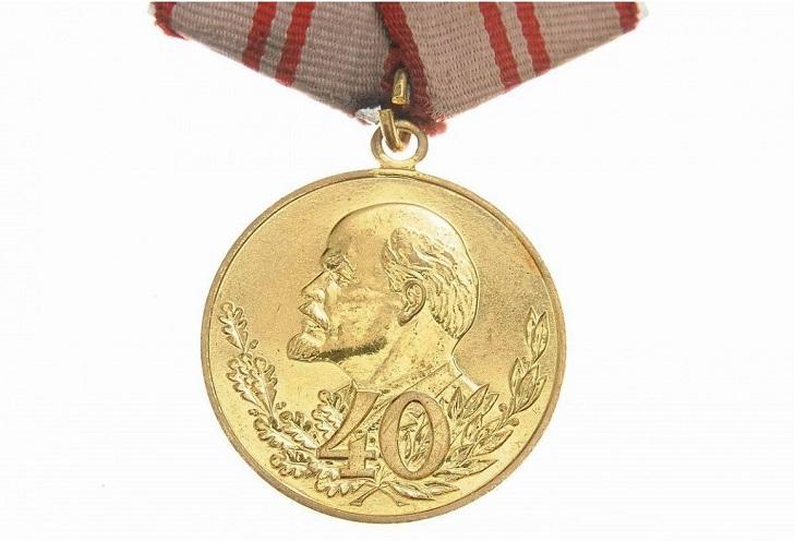 История медали «40 лет Вооруженных сил СССР»