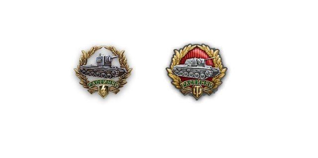 Медаль Расейняя